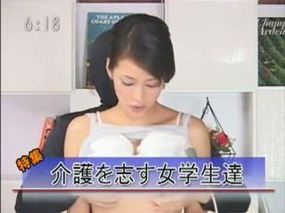 日本 新闻