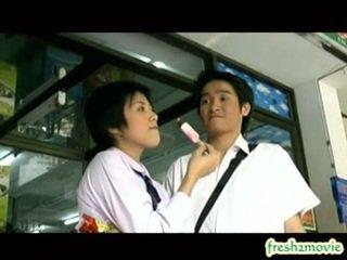 التايلاندية - اختبار الحب