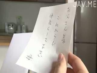 japanese, babe, anal
