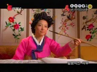 pilnas, erotinis, korėjiečių