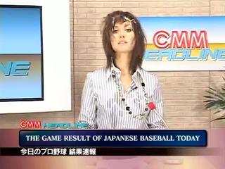 المثالي cumshots يتم التصويت عليها, المثالي اليابانية, يتم التصويت عليها عرض hq