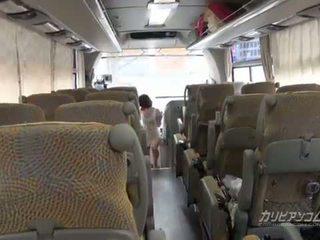 현실, 사까시, 일본의