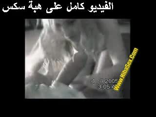 Irak seks porno egypte video