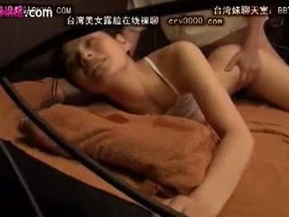 barna, japán, vaginális szex