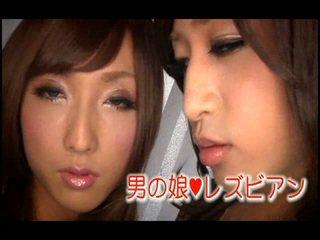 Japanesse crossdressers video