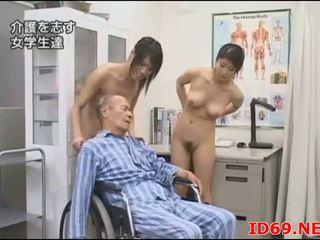 Japonsko av model