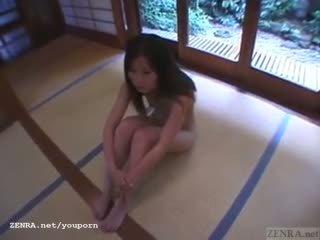 Subtitled japonská cmnf školačka twenty marbles vložení