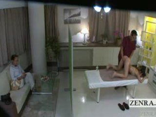 watch japanese any, new old+young watch, best massage