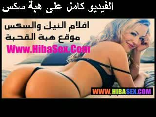 alotporn dina egypte sex arabe