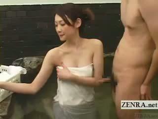 Subtitled Busty CFNM Japanese Penis Washing Bathhouse