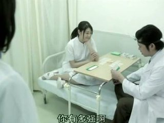 japanese nurse Mahjong competition