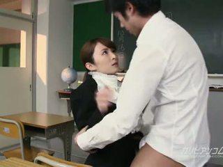 اللسان, معلم