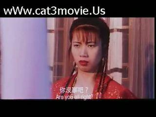 סרט, סיני