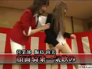 Bottomless no panties Japanese employees play sex games