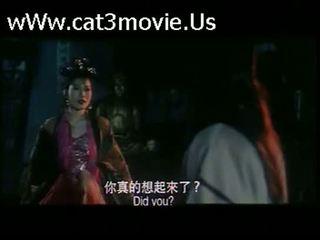 check movie more, full chinese