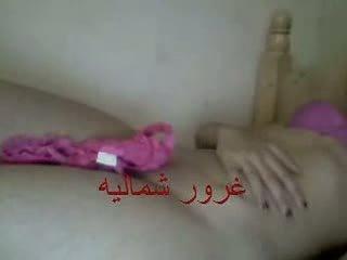 Gadis dari saudi arabia