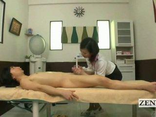 女按摩师, 日本, 奇异的