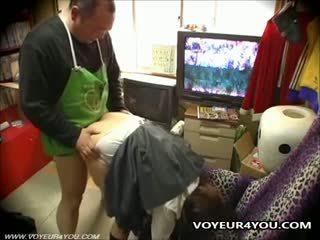 realnost, japonski, voyeur