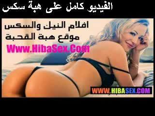 seks, arab, istri