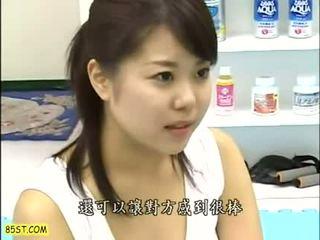 brunette, japonais, adolescence