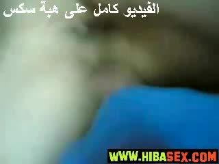 Remaja warga arab seks egypte video
