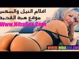 إباحية, جنس, عربي
