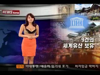 벌거 벗은 뉴스 korea 부분 3