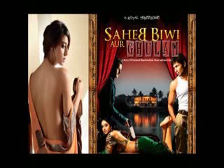 Sahib biwi aur gulam hindi kotor audio, lucah 3b